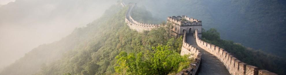 All China